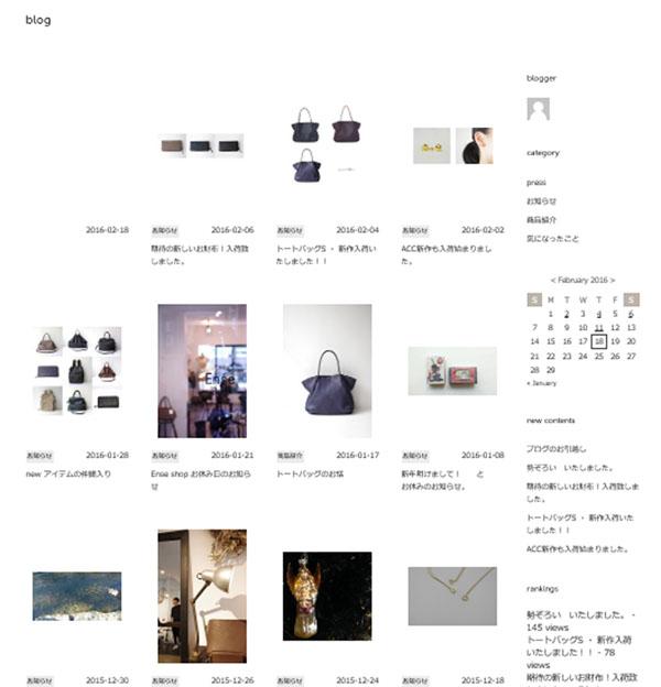 blog画面2