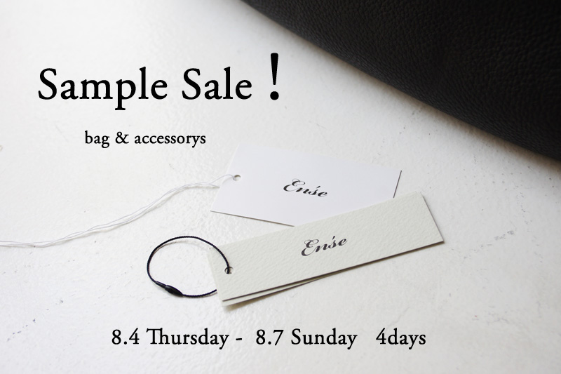 Sample-Sale-ロゴ入り77-!!!